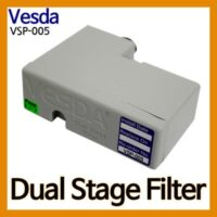 Vesda VSP-005 Dual Stage Filter